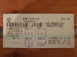 18dscf0514