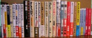 Tsukihon0812