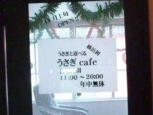 Cafedscf3534