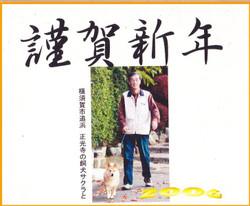 2006_4
