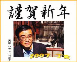 2007t