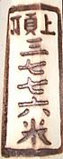 Dscf8161