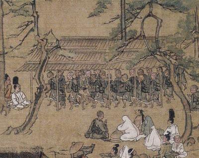 金沢文庫で一遍聖絵: 窮々自適