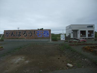 Dscf4717