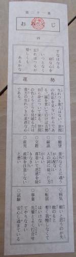Dscn0074t_3
